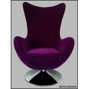 Design armchair Suede